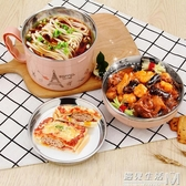 不銹鋼飯盒帶蓋雙層食堂便當盒學生大號打飯缸大容量泡面碗快餐杯 雙十一全館免運