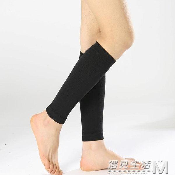 現貨出清 護小腿護腿襪套薄款男女士運動跑步空調房保暖夏季壓縮綁腿帶籃球 遇見生活 8-1
