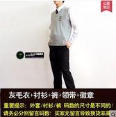 德斯尼舜英倫學院高中學生校服套裝秋裝針織毛衣男女馬甲背心班服(灰色男套裝)
