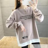 長袖t恤女春裝韓版2020新款秋衣外穿假兩件寬鬆百搭刺繡上衣潮  母親節特惠