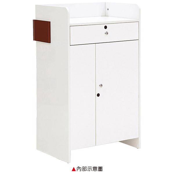 【森可家居】卡昂2尺白色多功能桌 9JF835-1 櫃台 櫃檯 接待 收銀台 講台 講桌