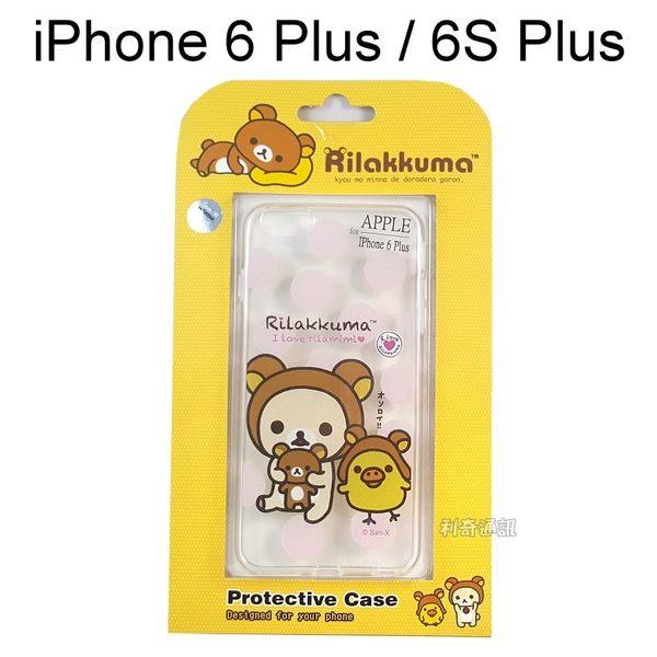 拉拉熊透明軟殼 [K03] iPhone 6 Plus / 6S Plus (5.5吋) 懶懶熊【San-X正版授權】