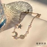 韓版手鏈設計閨蜜簡約星月手飾冷淡風【毒家貨源】