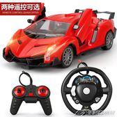 遙控賽車飛機模型兒童玩具車遙控汽車充電方向盤一鍵開門漂移耐  潮流前線