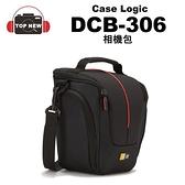 Case Logic 美國凱思 DCB-306 微型單眼相機包 相機包 【台南-上新】