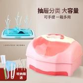 奶瓶收納盒 奶瓶收納箱兒童餐具收納盒便攜外出帶蓋防塵奶粉盒瀝水晾干架