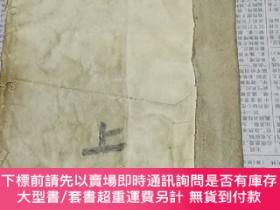 二手書博民逛書店手抄本罕見金花仙姑神經Y19307 裏面秀蘭