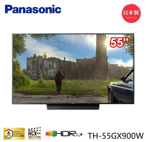 驚喜直購39999 (Panasonic國際牌)55型日製4K聯網液晶電視【TH-55GX900W】限大台北