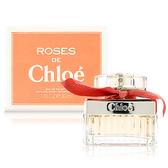 Chloe ROSES 玫瑰女性淡香水 30ml(法國進口) [QEM-girl]