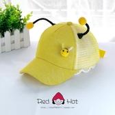 兒童棒球網眼遮陽太陽帽透氣男女童防曬鴨舌帽寶寶春夏小蜜蜂帽子