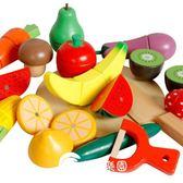 木丸子積木制水果蔬菜切切看切切樂磁性切水果玩具兒童仿真過家家