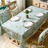 美式鄉村田園桌布棉麻小清新正方形茶幾餐桌布藝歐式長方形小碎花 樂芙美鞋