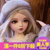芭比娃娃凱蒂娃娃改妝送女孩生日禮品婚紗公主玩具洋娃娃JY