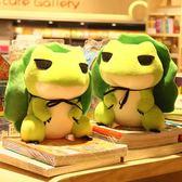 新品旅行青蛙公仔毛絨玩具青蛙布娃娃可愛女生玩偶送女友禮物【25公分】