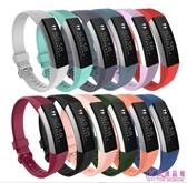 Fitbit Alta HR 智能 手環 錶帶 替換腕帶 錶帶 Fitbit alta 硅膠錶帶(12色)