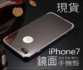 當日出貨 HTC One E9+ 電鍍鏡面 手機殼 保護殼