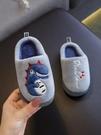 兒童棉拖鞋男秋冬季包根室內居家用防滑保暖女童親子男寶寶毛毛鞋 交換禮物