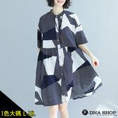 下殺549元★寬鬆系列★F-DNA★滿版幾何印圖排扣短袖連身裙洋裝(藏青-大碼L-XL)【EG22031】