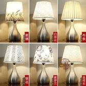 簡約現代臺燈臥室床頭燈結婚房創意浪漫暖光溫馨家用可調光臺燈·樂享生活館liv