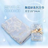 BEVY C 無捻紗系列方巾-藍(小) ☆巴黎草莓☆