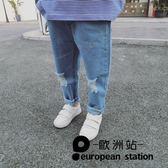 牛仔長褲/兒童破洞男女九分哈倫褲子「歐洲站」