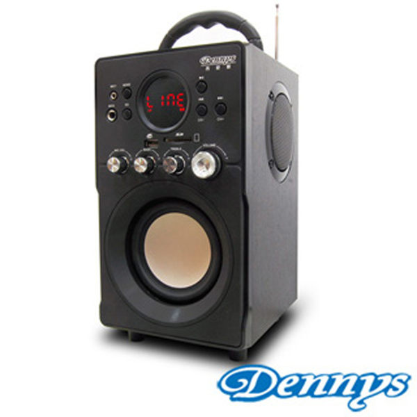 【Dennys】迷你2.1多媒體重低音MP3音響(WS-330)
