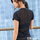 排汗衣 透氣排汗網紗速干健身衣女跑步瑜伽健身修身圓領運動休閒T恤短袖