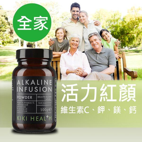 KIKI-HEALTH 高鈣鹼性粉 100g【寶草園】