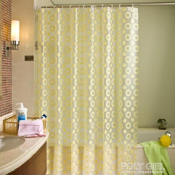 衛生間浴簾加厚防霉防水浴室套裝免打孔洗澡隔斷門簾窗簾掛簾子  ATF  夏季狂歡