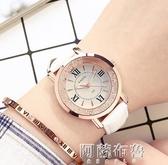 手錶 手表女士防水時尚ins風韓版簡約氣質休閒大氣石英學生新款 阿薩布魯