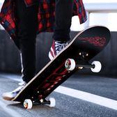 街頭圖案情侶四輪車兒童公路黑色特技炫酷嘻哈風青少年女孩滑板 XY843 【男人與流行】