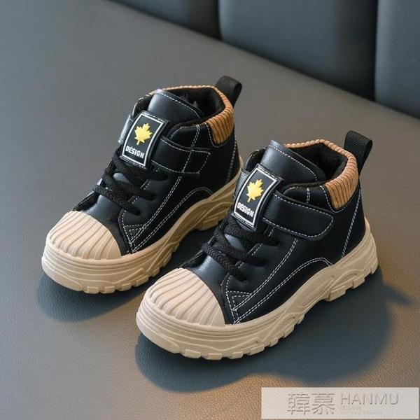 秋冬兒童馬丁靴女童靴子 寶寶棉鞋雪地靴 男童短靴皮靴棉靴防水潮 女神購物節