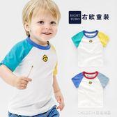 兒童T恤男童短袖T恤純棉2018新款半袖童裝兒童寶寶小童女童上衣1歲3 童趣潮品
