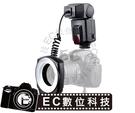 【EC數位】GODOX 神牛 ML-150 環形微距閃光燈 環形閃光燈 過熱斷電保護裝置 GN10 公司貨