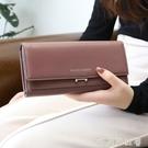 KQueenStar女士錢包女2020新款潮韓版簡約時尚純色長款錢包錢夾「時尚彩紅屋」