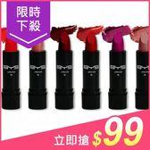 澳洲BYS 水漾炫色唇膏(3g) 6款可選【小三美日】$119