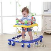 寶寶嬰兒童學步車6/7-18個月u型多功能防側翻手推車可折疊帶音樂igo「時尚彩虹屋」