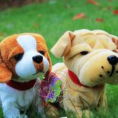 智能兒童玩具遙控狗狗機械狗電動毛絨玩具