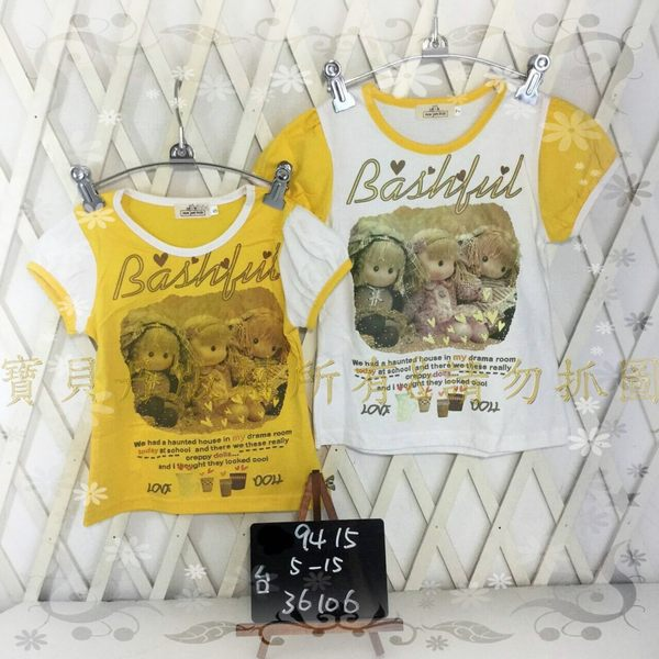 ☆╮寶貝丹童裝╭☆ 台灣製造 淑女 簡單 時搭 女娃娃 圖案 女童 經典款 棉T 上衣 新款 現貨 ☆