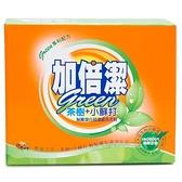 加倍潔小蘇打制菌濃縮洗衣粉1.5kg【愛買】