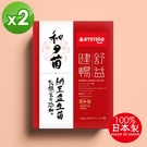 【和之菌】納豆益生菌(30入x2盒)
