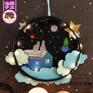 臥室墻壁裝飾掛件 兒童手工diy制作材料包【時尚大衣櫥】