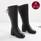 中大尺碼女鞋 半牛皮羊毛保暖綁帶粗跟長靴/粗跟長靴 39-43碼 172巷鞋舖【AL88049】