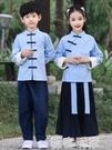 兒童古裝漢服國學服男童詩歌朗誦書童服裝小學生元旦合唱服演出服 極客玩家