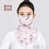 夏季防曬口罩圍巾一體女護頸透氣面罩遮陽防紫外線全遮臉薄款面紗 遇見生活