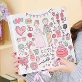 diy手工相冊12寸內環情侶生日韓國創意禮物寶寶成長紀念冊拍立得