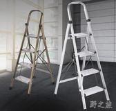鋁合金家用室內加厚伸縮折疊梯子xx6159【野之旅】TW
