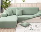 沙發保護套 能套罩沙發布沙發蓋布網紅防塵...