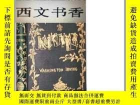 二手書博民逛書店稀少版,罕見Washington Irving (Author)