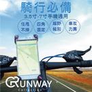 寶可夢必備 越野【腳踏車專用】手機支架 ...